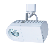CAL Lighting HT-198-RU - PAR38,90W,120V, TRACK HEAD